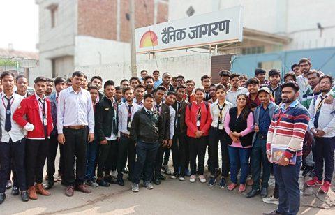 Industrial visit program at Dainik Jagran Press