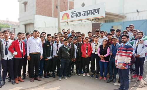 Industrial visit program at Dainik Jagran Press