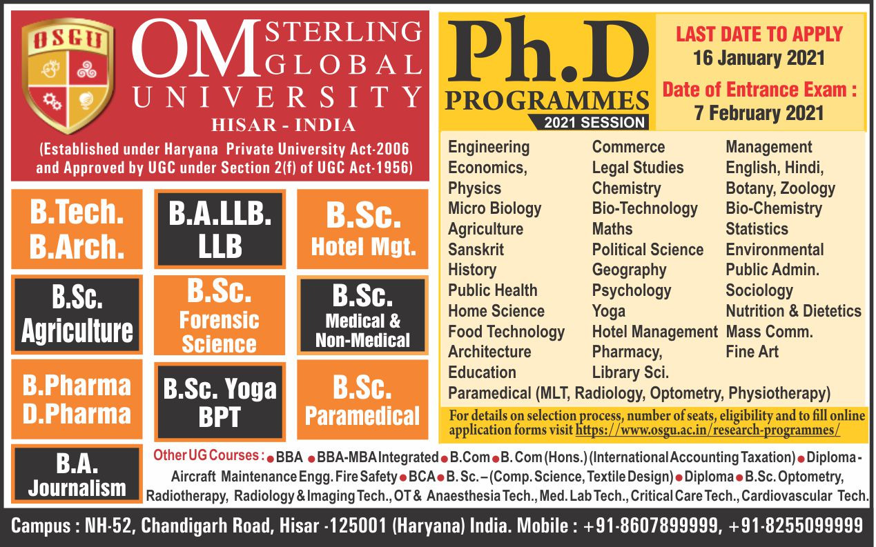 OSGU he entrance test for admission to Ph.D. programmes is being conducted on 7th February 2021.