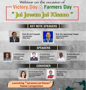 OSGU poster competition in honor of the brave soldiers and toiling farmers