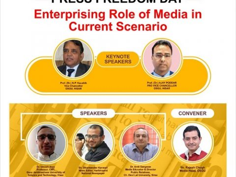 Webinar on the occasion of PRESS FREEDOM DAY Enterprising Role of Media in Current Scenario
